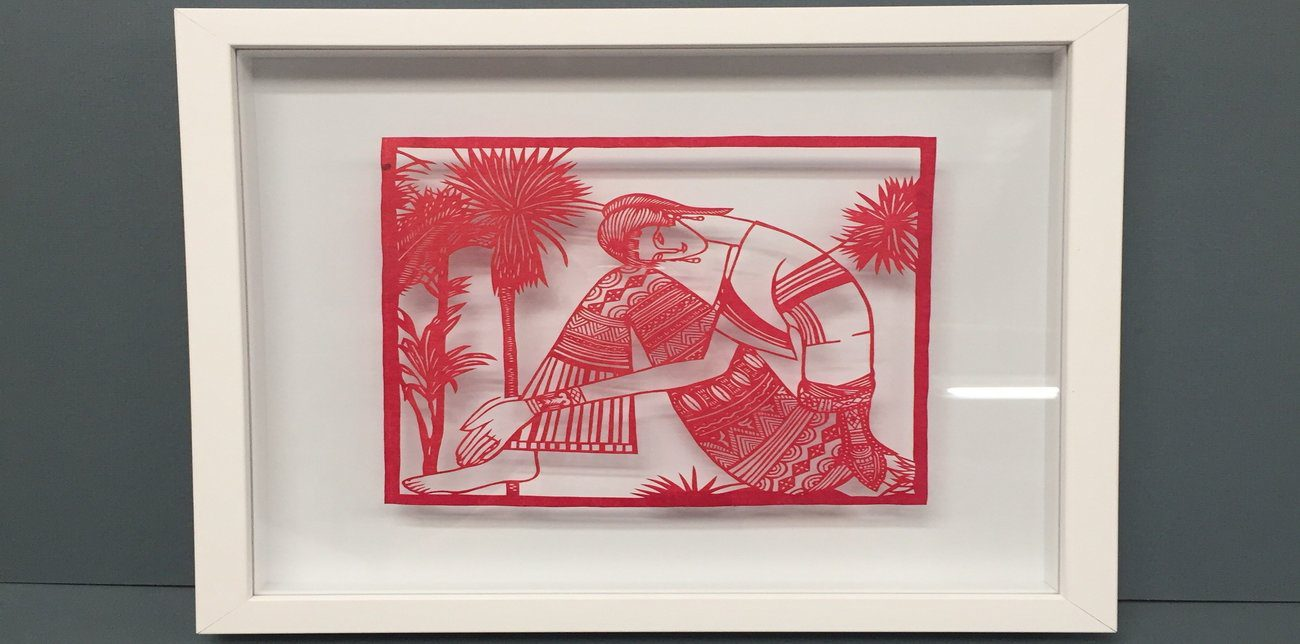 Picture framing artform living mona vale framing products gallery solutioingenieria Gallery